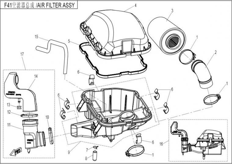 Airfilter assy (2)