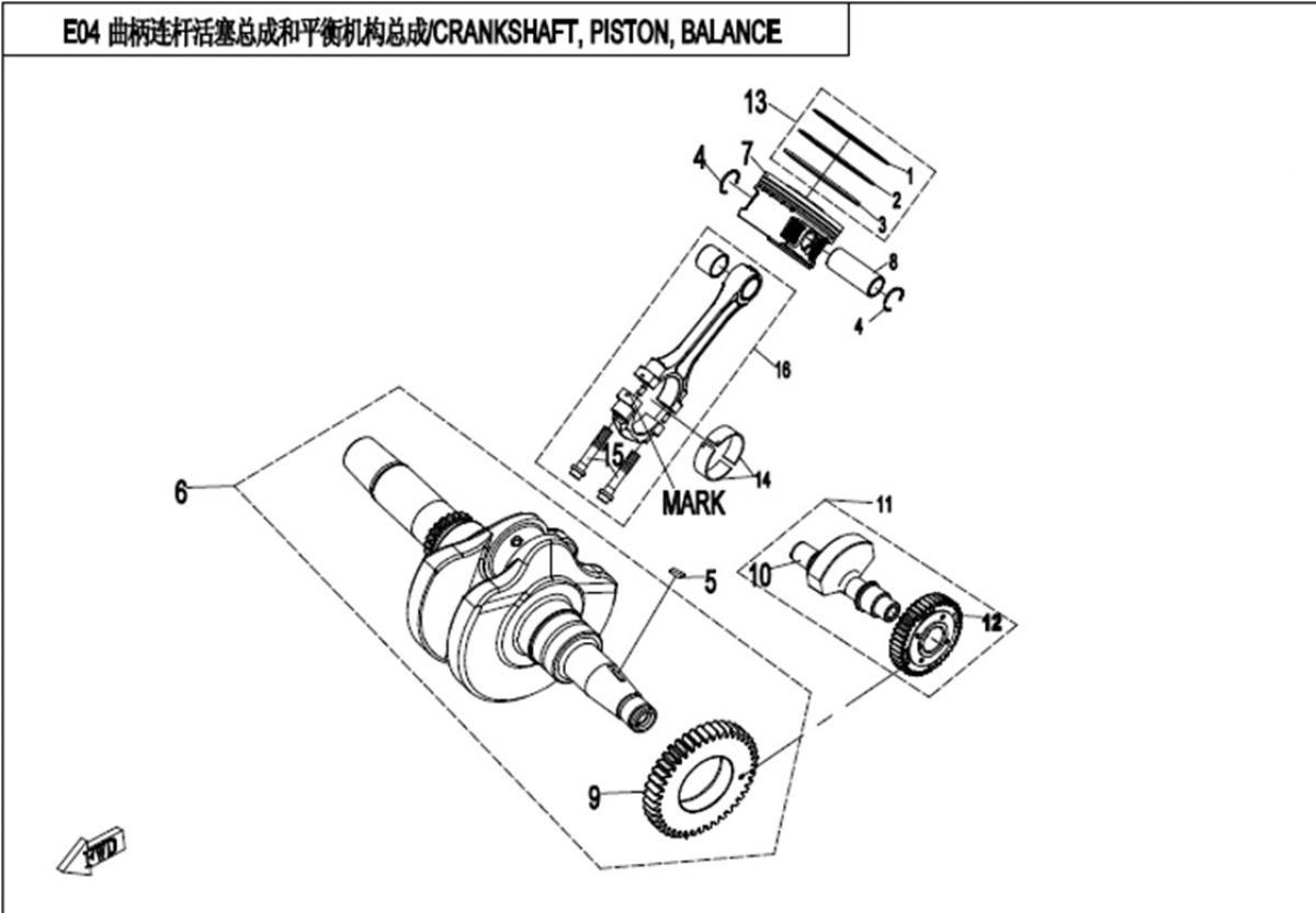 Crankshaft, piston, balancer