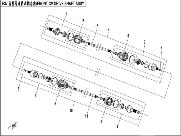 Front CV drive shaft assy