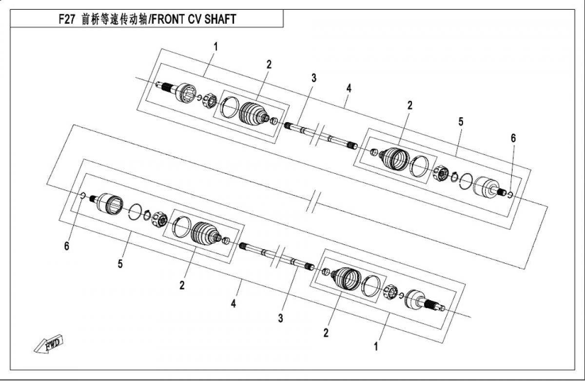 Front drive shafts
