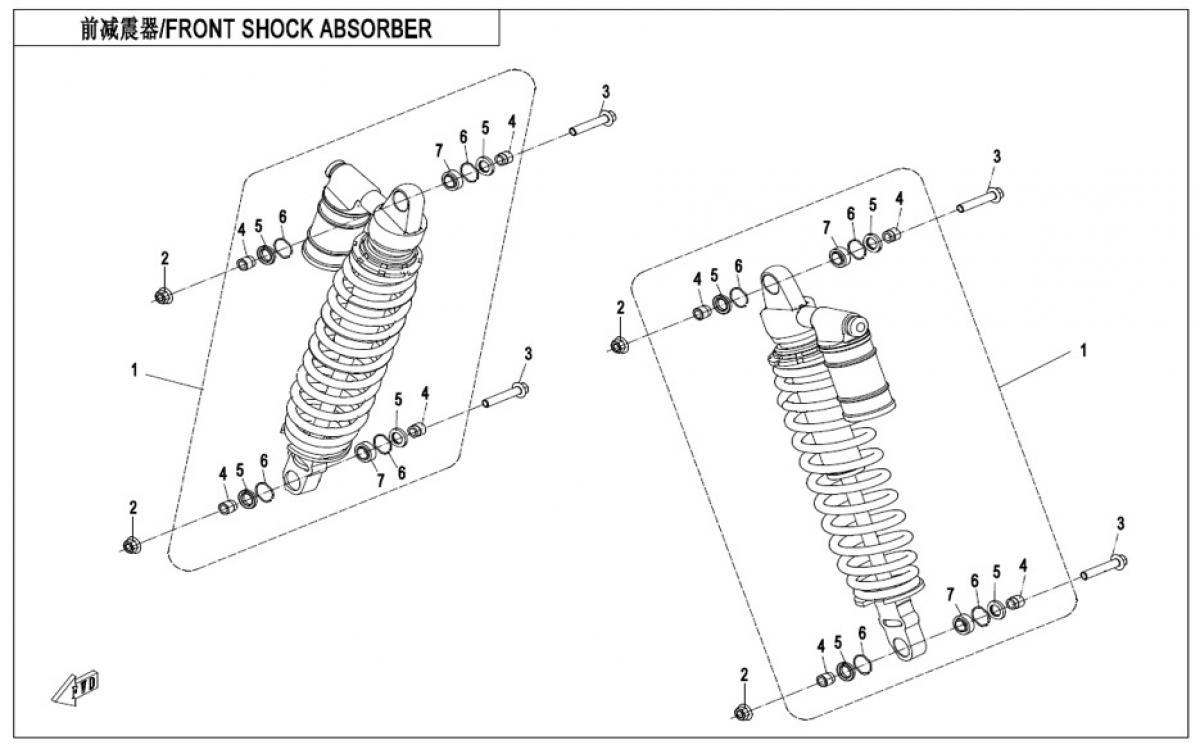 Front shock absorber
