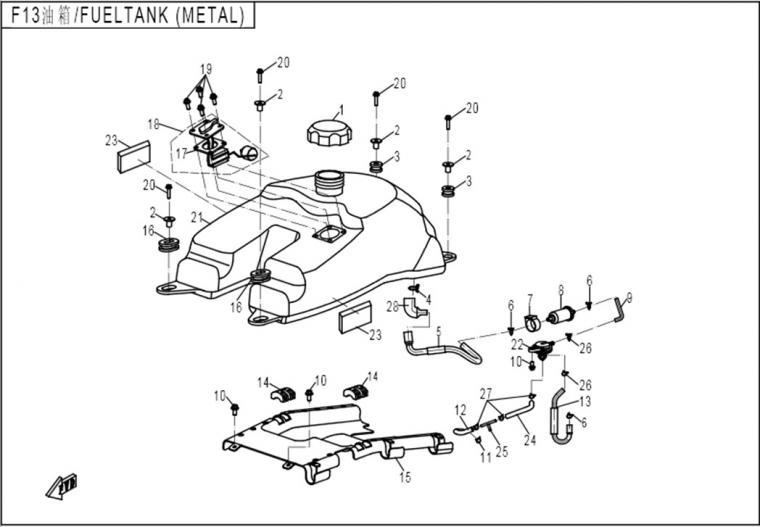 Fuel tank (carburator)