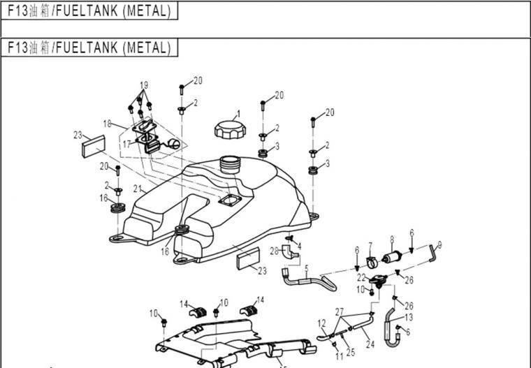 Fueltank