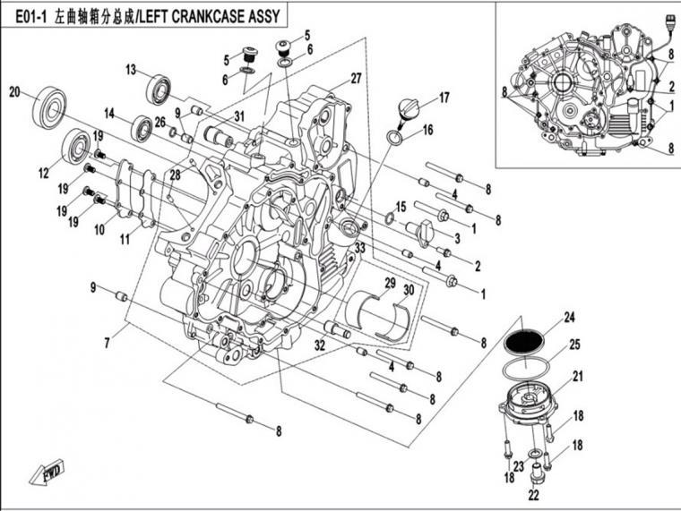 Left crankcase assy