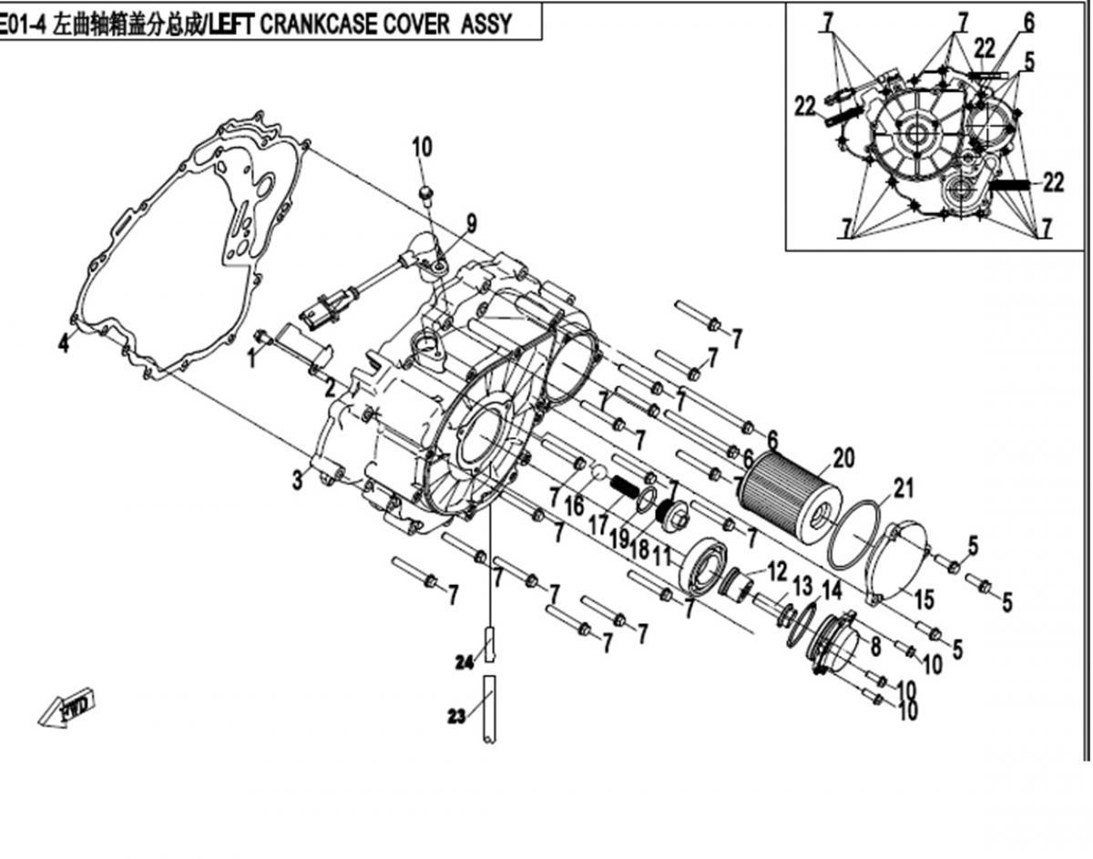 Left crankcase cover assy