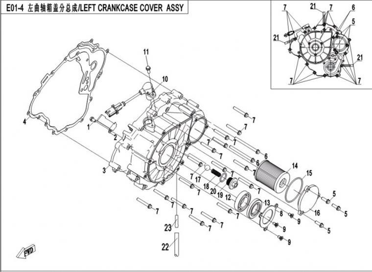 Left crankcase cover