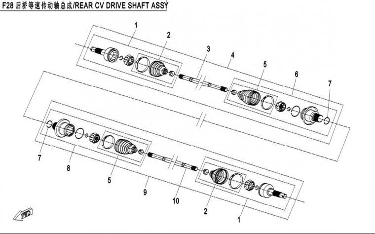 Rear CV drive shaft assy