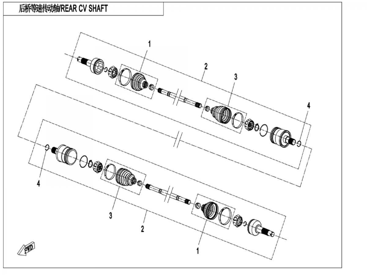 Rear CV shaft