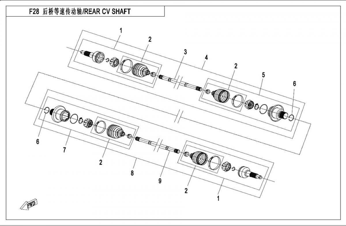 Rear driveshafts