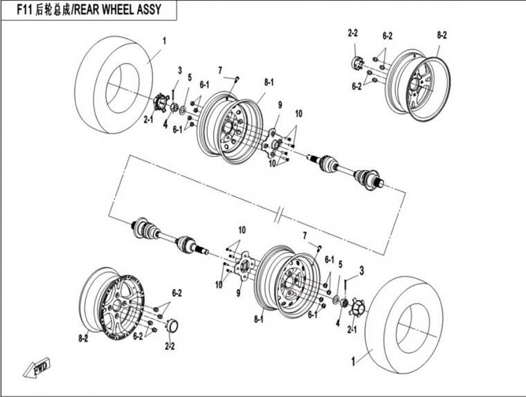 Rear wheel assy