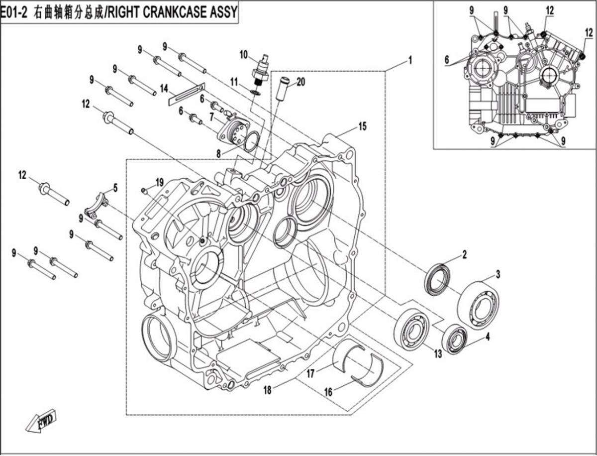 Right crankcase assy
