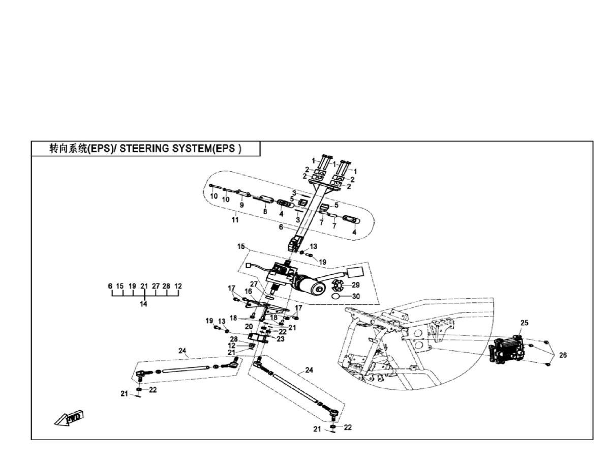 Steering system (EPS)